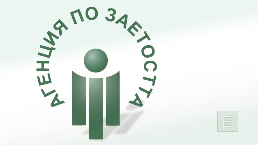 8,6 млн. лева са платени в подкрепа на затворените бизнеси