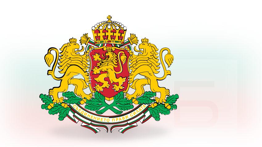 Външният дълг на България е нараснал с 1,2 млрд. евро
