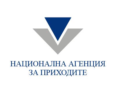 НАП ще проверява скъпи имоти, обявени като собственост на дружества